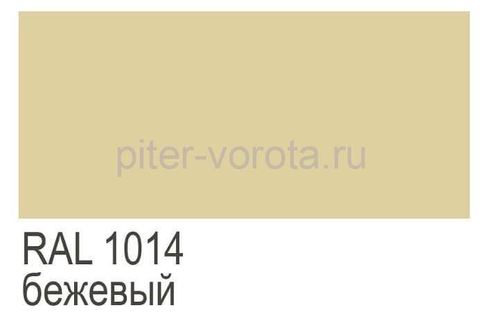 RAL1014-bezhevyj