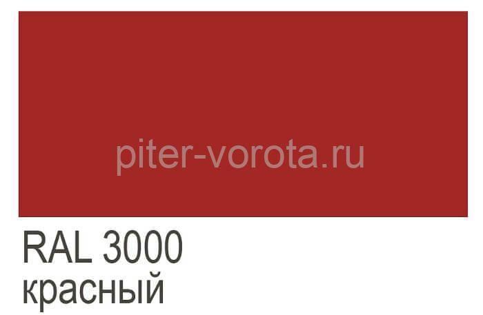 RAL3000-krasnyj