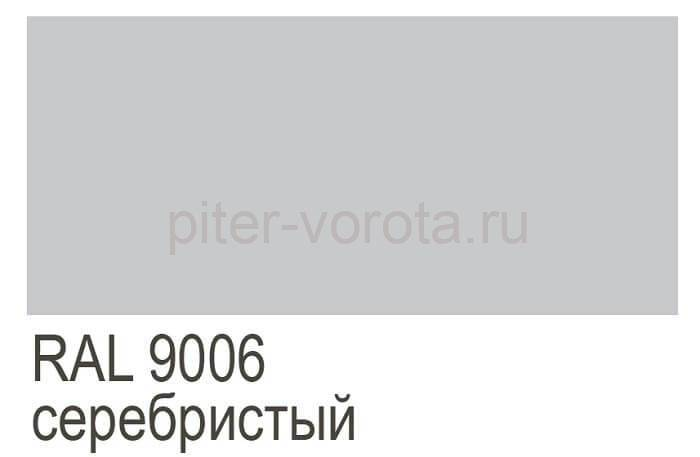 RAL9006-serebristyj