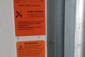 Ворота гаражные подъёмно-секционные Alutech Prestige в Парголово, фото 7