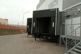 Перегрузочное оборудование Alutech в Минске, фото 12