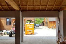Гаражные подъёмно-секционные ворота Doorhan RSD01 в Турышкино, фото 15