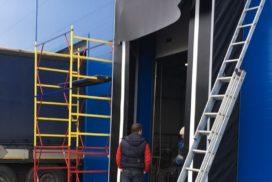 Перегрузочное оборудование DoorHan в Новосаратовке, фото 2