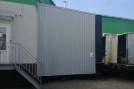 Перегрузочное оборудование DoorHan в Жодино, фото 12