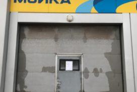 Гаражные подъёмно-секционные ворота DoorHan RSD02 в п.Шушары, фото 8